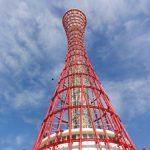 【神戸観光】三宮/元町周辺をぐるっと散策~おすすめ人気スポット7選!!