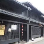 【奈良観光】ならまち周辺~ぶらり散策おすすめ人気スポット7選!!