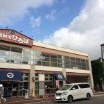 【北海道旅行】函館周辺/人気おすすめ観光&グルメスポット13選!!