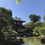 【京都観光】銀閣寺周辺~ぶらり散策おすすめ人気スポット7選!!